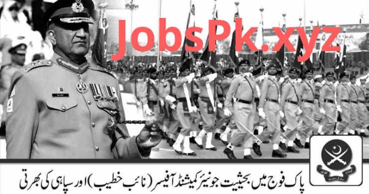 Pak Army Jobs 2019 Apply Online - Jobs Pk