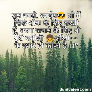 Whatsapp Sad Status in Hindi Whatsapp Love