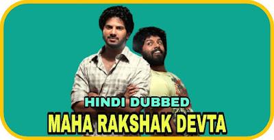 Maha Rakshak Devta Hindi Dubbed Movie
