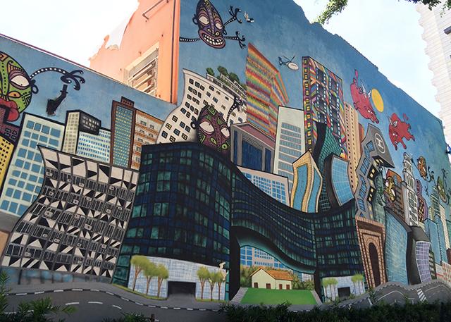Grafite Avenida Faria Lima