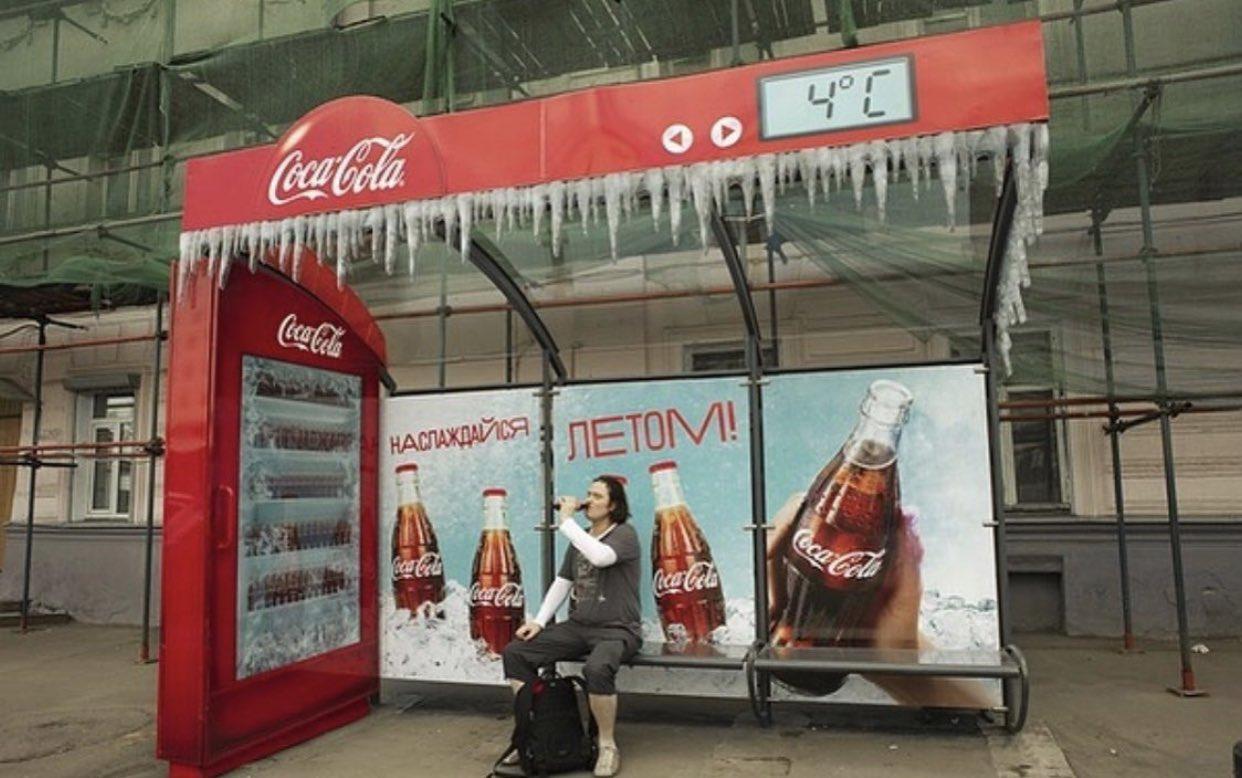 كوكاكولا التجريب في محطة الانتظار غوريلا ماركتنق تسويق حرب عصابات التسويق سلوك المستهلك