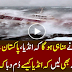 India Navy Run Away When See Pakistan Navy Behind