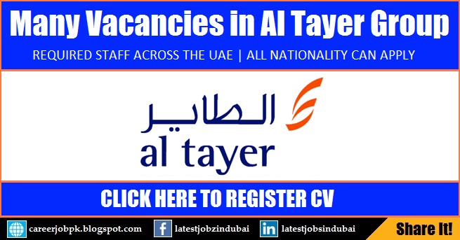 Al Tayer Group Careers and Job Vacancies in Dubai 2017