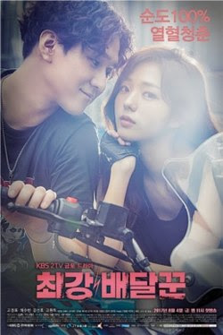 Sinopsis Strongest Deliveryman Korean Drama