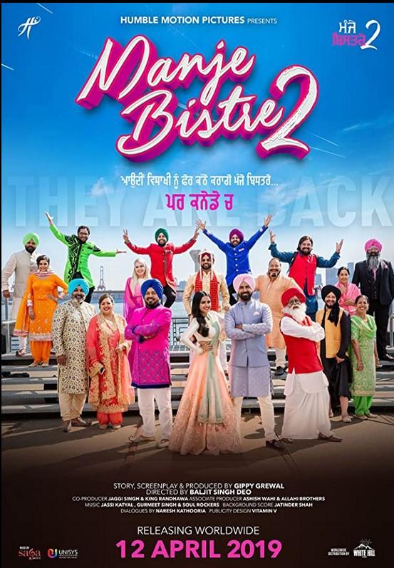 Manje Bistre 2 2019 x264 720p Esub Disney+Hotstar Punjabi GOPI SAHI