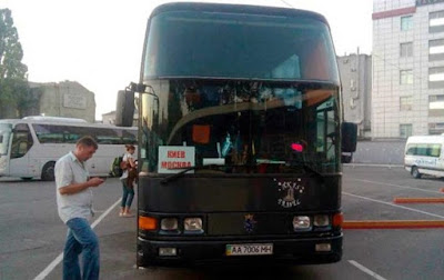 У Києві хочуть припинити автобусне сполучення з РФ
