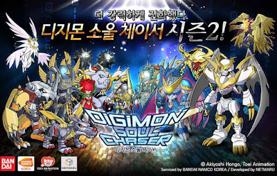 download Digimon Soul Casher 디지몬 소울 체이서 Apk Mega MOD