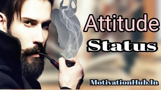 333+ एटीट्यूड स्टेटस 2021,Best Attitude Status