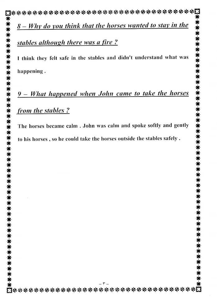 حل اسئلة التفكير النقدي لقصة Black Beauty للصف الثالث الاعدادي 3