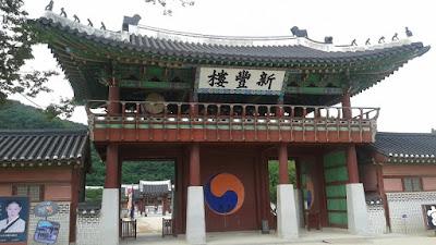palacio de la fortaleza Hwaseong Haenggung