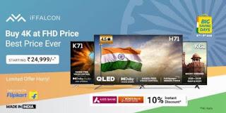 iffalcon-4k-qled-uhd-android-tv-offers-on-flipkart