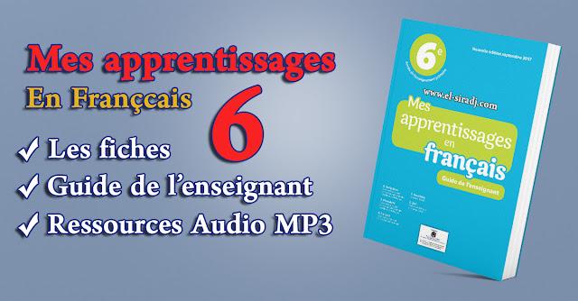 les fiches de mes apprentissages en français 6