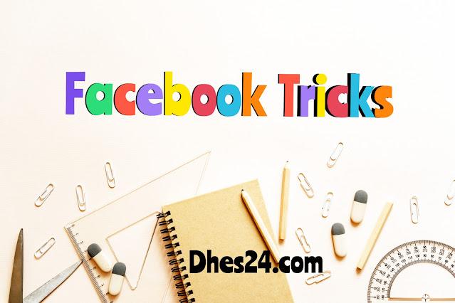 Best Facebook Tricks