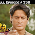 Ashoka Samrat Friday 16th August 2019 On Joy Prime