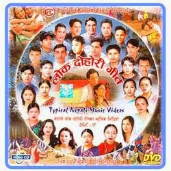 Download Nepali Folk Songs MP3 Collection