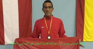 أولمبياد طوكيو 2020: أحمد الجندى يحرز أول ميدالية فضية لمصر فى الخماسي الحديث