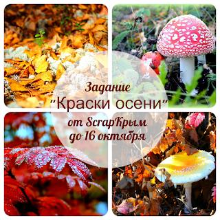 https://scrapkrim.blogspot.com/2019/09/blog-post_16.html#more