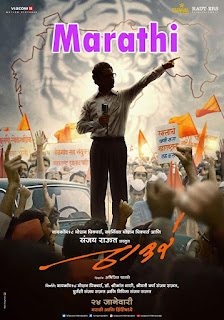 Thackeray 2019 Hindi 720p DVDRip 950MB