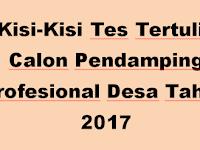 Kisi-Kisi Tes Tertulis Calon Pendamping Profesional Desa Tahun 2017