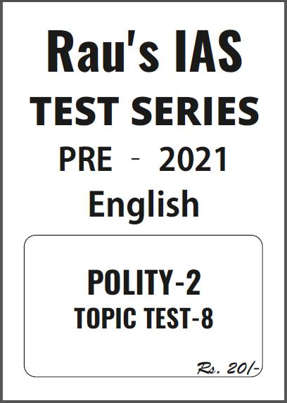 Rau's IAS Polity-2 Test Series-2021 : For UPSC Exam PDF Book