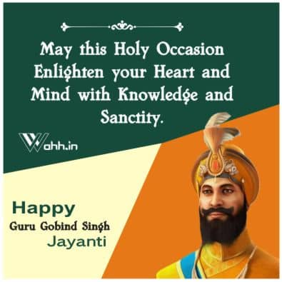 Guru Gobind Singh Jayanti Wishes In English