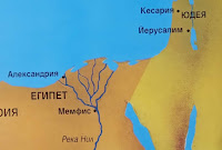 Александрия (в Египет)