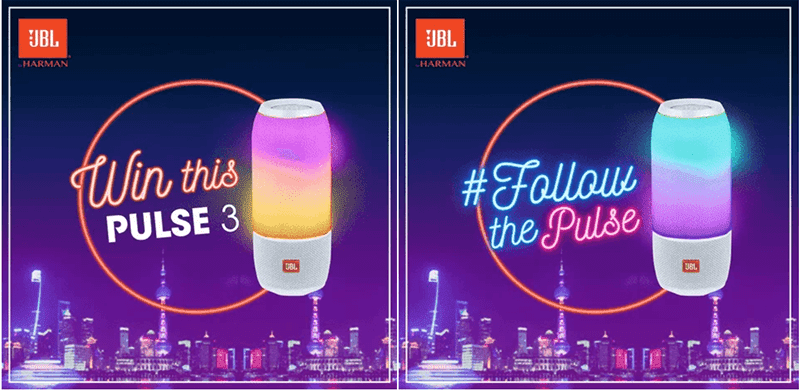 "JBL launches ""Follow the Pulse"" campaign"