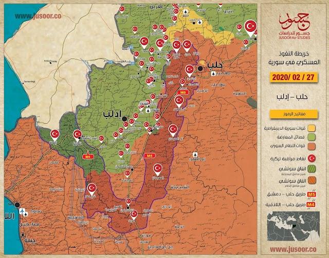 خريطة توزيع النفوذ العسكري في سوريا ( حلب - إدلب )