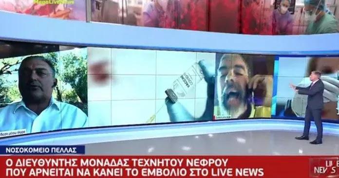 Πλακώθηκαν για τα εμβόλια Βασιλακόπουλος και Βασιλείου: «Είσαι γελοίος!» (video)