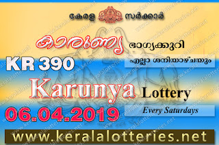 "keralalotteries.net, ""kerala lottery result 06 04 2019 karunya kr 390"", 6th April 2019 result karunya kr.390 today, kerala lottery result 06.04.2019, kerala lottery result 6-4-2019, karunya lottery kr 390 results 6-4-2019, karunya lottery kr 390, live karunya lottery kr-390, karunya lottery, kerala lottery today result karunya, karunya lottery (kr-390) 6/4/2019, kr390, 6.4.2019, kr 390, 6.4.2019, karunya lottery kr390, karunya lottery 06.04.2019, kerala lottery 6.4.2019, kerala lottery result 6-4-2019, kerala lottery results 6-4-2019, kerala lottery result karunya, karunya lottery result today, karunya lottery kr390, 6-4-2019-kr-390-karunya-lottery-result-today-kerala-lottery-results, keralagovernment, result, gov.in, picture, image, images, pics, pictures kerala lottery, kl result, yesterday lottery results, lotteries results, keralalotteries, kerala lottery, keralalotteryresult, kerala lottery result, kerala lottery result live, kerala lottery today, kerala lottery result today, kerala lottery results today, today kerala lottery result, karunya lottery results, kerala lottery result today karunya, karunya lottery result, kerala lottery result karunya today, kerala lottery karunya today result, karunya kerala lottery result, today karunya lottery result, karunya lottery today result, karunya lottery results today, today kerala lottery result karunya, kerala lottery results today karunya, karunya lottery today, today lottery result karunya, karunya lottery result today, kerala lottery result live, kerala lottery bumper result, kerala lottery result yesterday, kerala lottery result today, kerala online lottery results, kerala lottery draw, kerala lottery results, kerala state lottery today, kerala lottare, kerala lottery result, lottery today, kerala lottery today draw result"