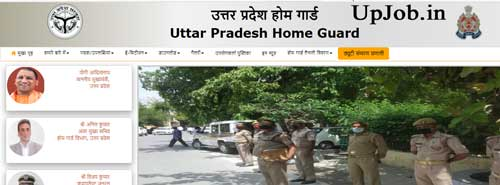 up home guard duty list 2021 homeguard.up.gov.in उत्तर प्रदेश होमगार्ड ड्यूटी लिस्ट uphaar.up.gov.in