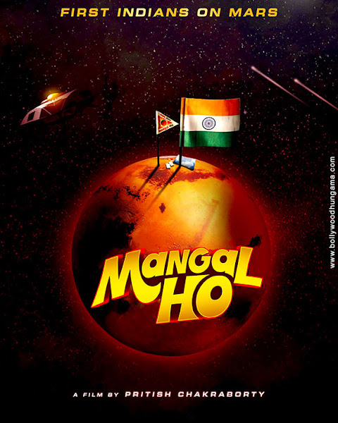 Mangal Ho (2018) Movie Poster