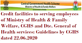 guidelines-regarding-credit-facilities-to-serving-employees