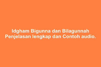 Idgham Bigunna dan Idgham Bilagunnah