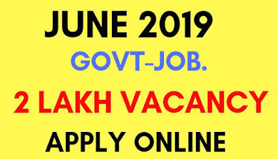 JUNE 2019 ALL LATEST GOVT JOB ONLINE FORM APPLY -SARKARI ... Latest Govt Job Form on church jobs, railway jobs, hr jobs, private sector jobs, law jobs, english jobs, industry jobs, physics jobs,