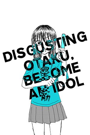 KimoOta, Idol Yarutteyo Manga