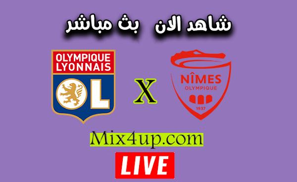 نتيجة مباراة ليون ونيم أولمبيك اليوم بتاريخ 18-09-2020 في الدوري الفرنسي