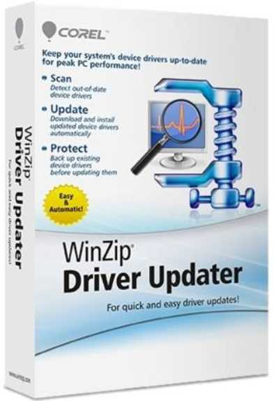 WinZip Driver Updater 5.33.2.6 poster box cover