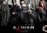 Anwar 2010 Malayalam Movie Watch Online