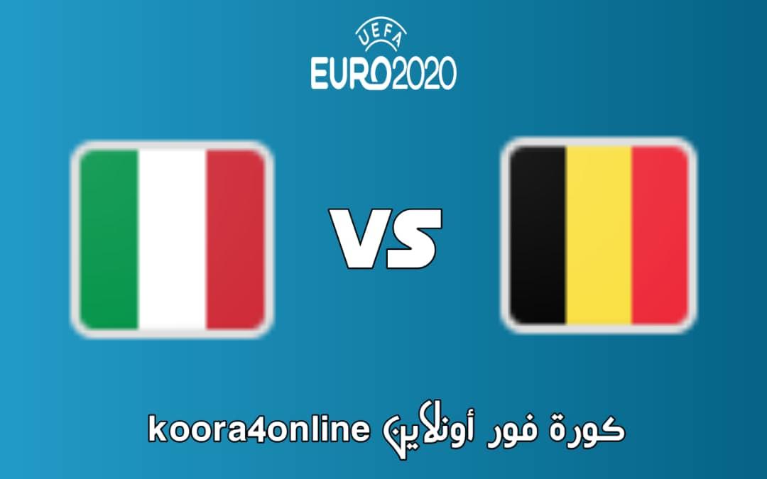 مشاهدة مباراة بلجيكا  و ايطاليا  بث مباشر 02-07-2021 كأس أوروبا 2021