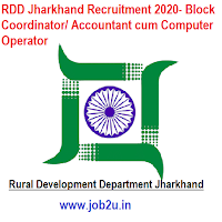 RDD Jharkhand Recruitment 2020- Block Coordinator/ Accountant cum Computer Operator