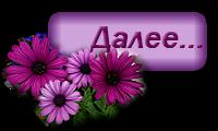 http://mydomostroy.ru/muzykalnye-otkrytki