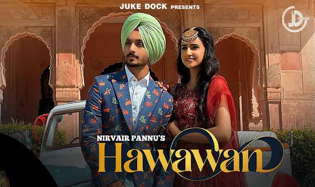 Hawawan Lyrics