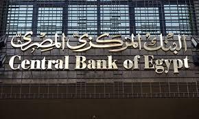 البنك المركزى المصرى : شهادة أمان للمصريين جميعا ولا يوجد عليها ضرائب