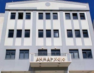 Έκδοση προκήρυξης 25 θέσεων εργασίας για τον Δήμο Ηγουμενίτσας