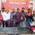 क्रीड़ा भारती द्वारा मनाया गया राष्ट्रीय युवा दिवस