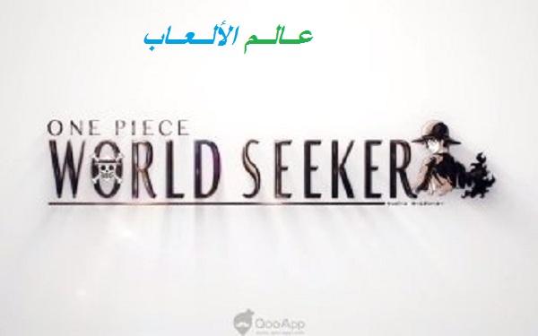 تحميل لعبة One Piece World Seeker للكمبيوتر بحجم صغير