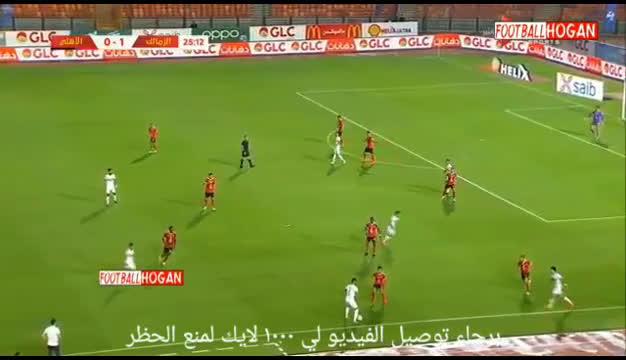مشاهدة ملخص مباراة الزمالك 3-1 الأهلي بتاريخ 2020-08-23 الدوري المصري