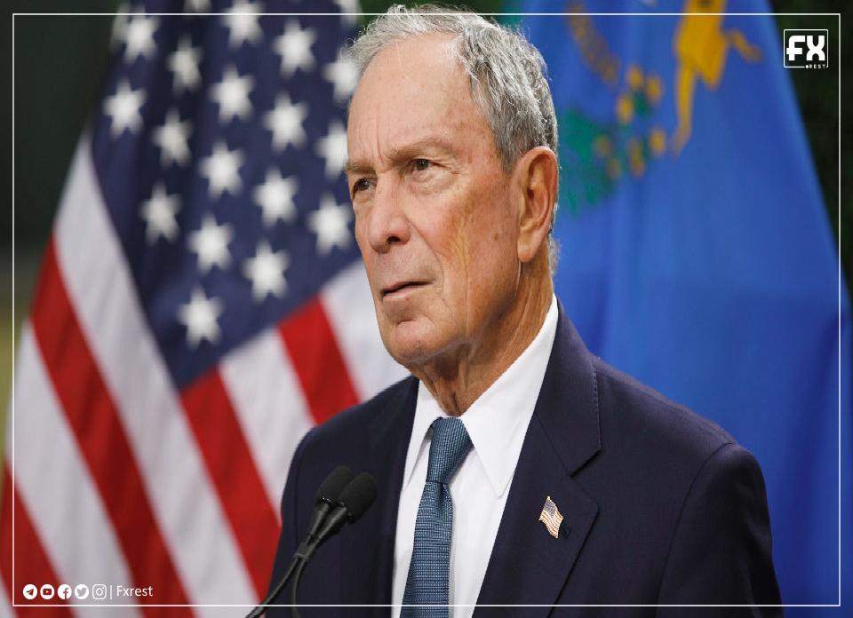 تسوية منصات شركة Bloomberg مع OSC مقابل 3$ مليون بعد انقضاء فترة التسجيل