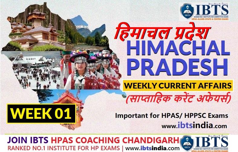 Himachal Pradesh Weekly Current Affairs - 01st Week August 2021 in HINDI (हिमाचल प्रदेश करेंट अफेयर्स)
